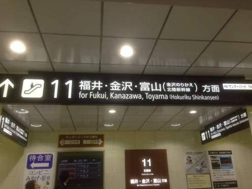 JR Osaka 2